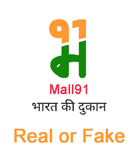 bharat ki dukan app real or fake