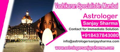 World Famous Vashikaran Specialist in India & Love Marriage