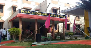 Police Commissionerate