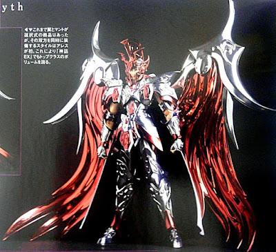 (Saga) God Ares EX ~Saintia Shô~ para Octubre 2019