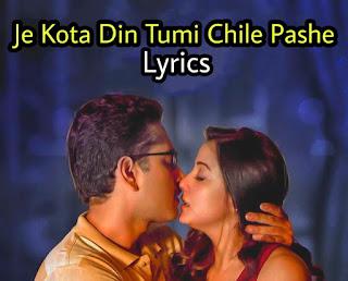Je Kota Din Tumi Chile pashe Lyrics ( যে কটা দিন ) Anupam Roy   Baishe Shrabon, Shreya Ghoshal