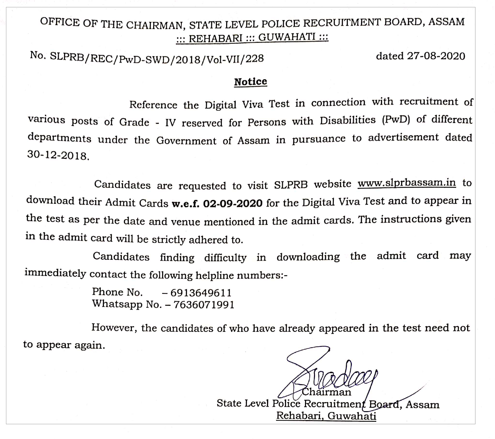 Assam-Police-Grade-IV-PWD