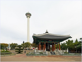 สวนยงดูซัน (Yongdusan Park)