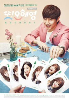 Download Drama Korea Another Miss Oh Subtitle Indonesia Episode 1-18 [Batch]