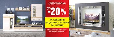 https://www.enikom-m.com/bg/catalog/dnevna-1_1_157.html