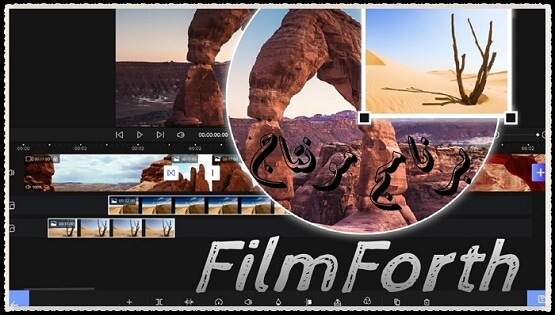 Filmforth