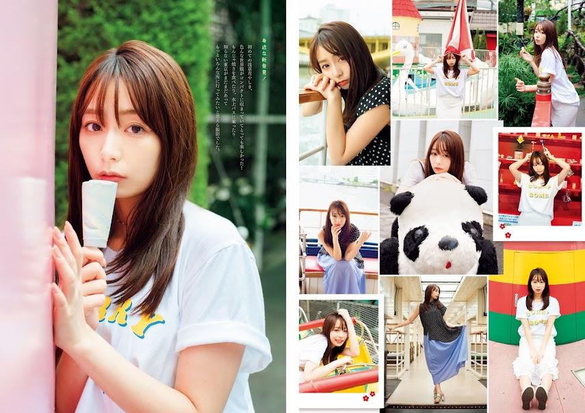 [Big Comic Spirits] 2020 No.51 Misato Ugaki 宇垣美里 big-comic-spirits 05280