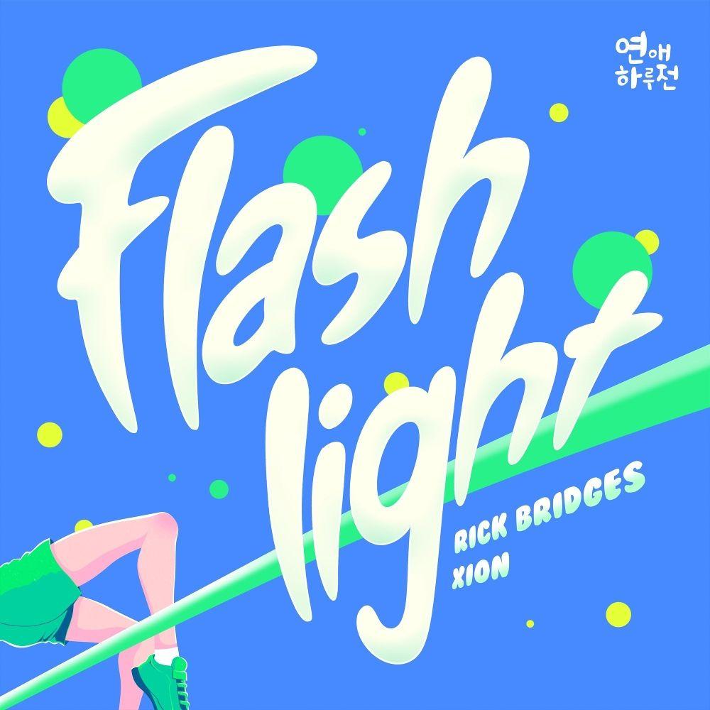 Rick Bridges, XION – A Day Before Us Season ZERO OST Part.1