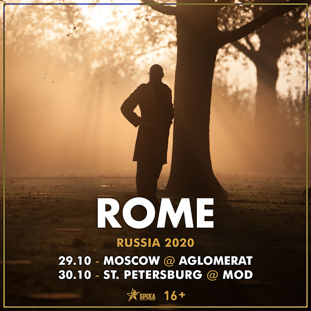 Rome в России
