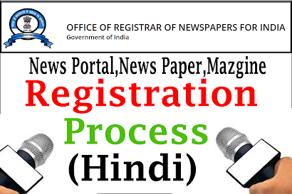 News Portal Registration
