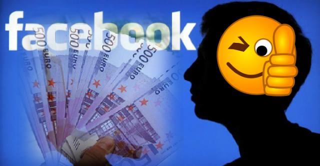 تعرف على أفضل طرق للربح من صفحتك على الفيسبوك!!