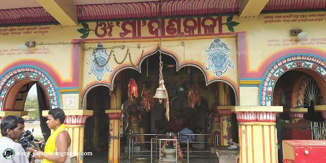 Maa Danda Kali Temple Balasore