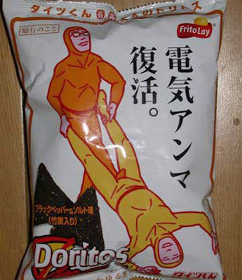 japanesedoritos