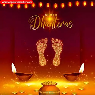 Happy dhanteras quotes images 2020