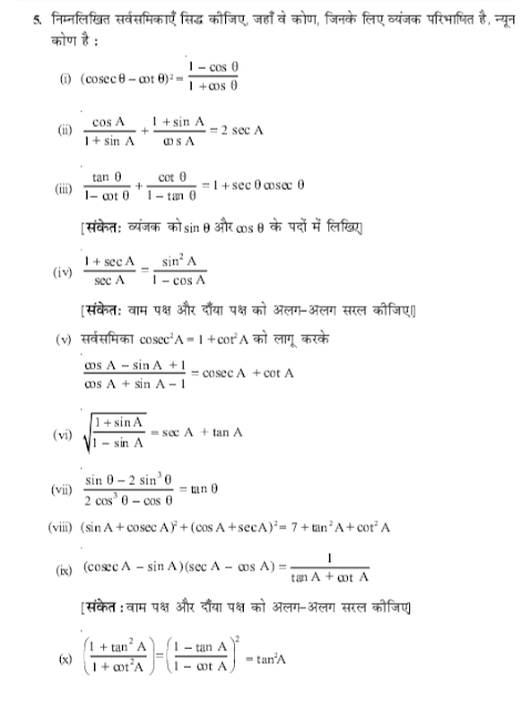 trigonometry class 10