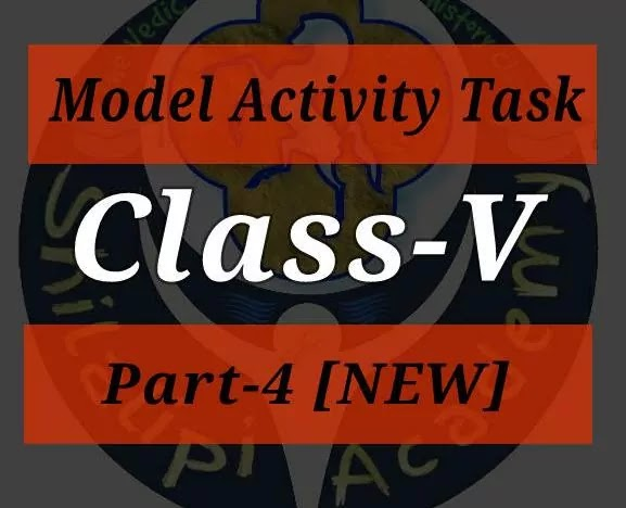[NEW] Model activity task class 5 pdf all subject - মডেল অ্যাক্টিভিটি টাস্ক class 5 (2021)