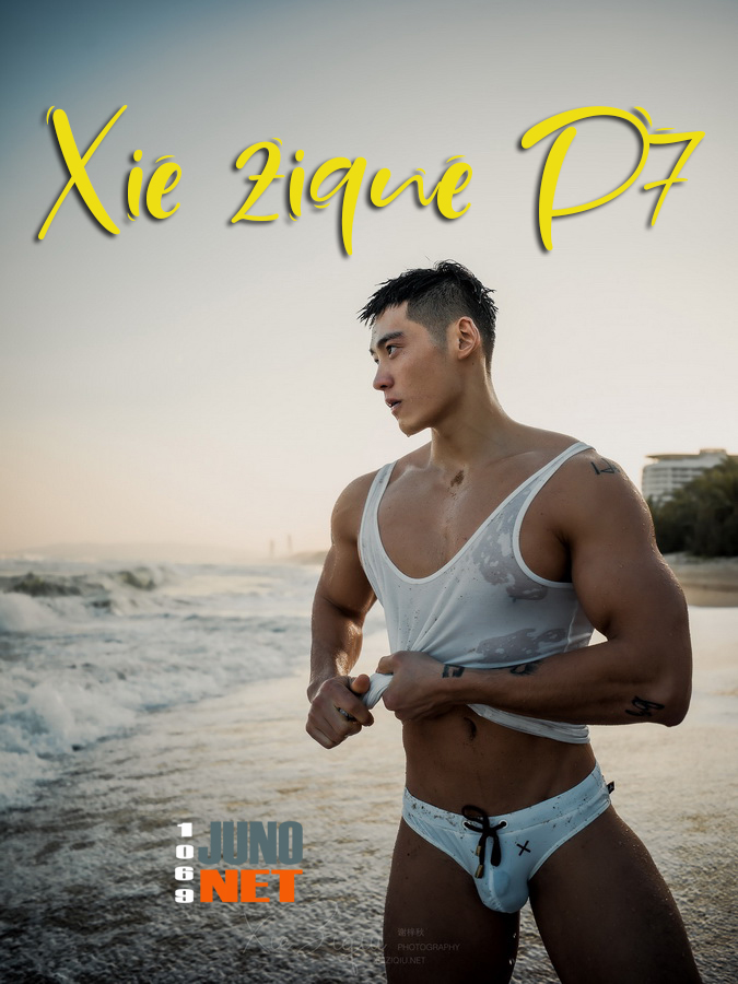 XieZiqiu Collection P7