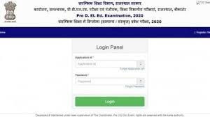 pre d.el.ed 2020 rajasthan official website,bstc.org.in 2020,deled bstc 2020,freejobalert,freejobalert 2020,free job alert