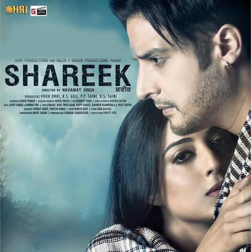 Shareek 2015