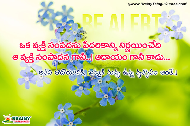 Telugu Famous Quotes About Life Success Telugu Inspirational Words