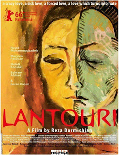 Lantouri (2016)