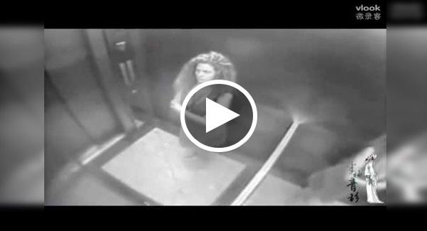 CCTV Rakamkan Keadaan Luar Biasa Wanita ni dalam Lif!! Tengok saat 20, Wanita ini tiba-tiba...!!