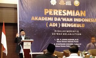 Dewan Da'wah Resmikan Akademi Da'wah Bengkulu