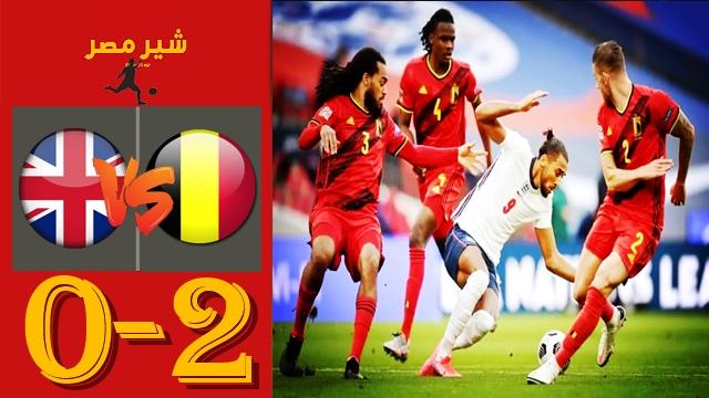 مباراة انجلترا وبلجيكا - موعد مباراة انجلترا وبلجيكا اليوم - تشكيل مباراة منخب انجلترا أمام بلجيكا اليوم دوري الأمم الأوروبية