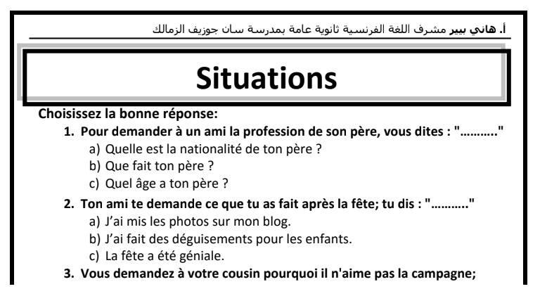 مراجعة ليلة امتحان اللغة الفرنسية بالإجابات للصف الثالث الثانوى 2020 - موقع مدرستى