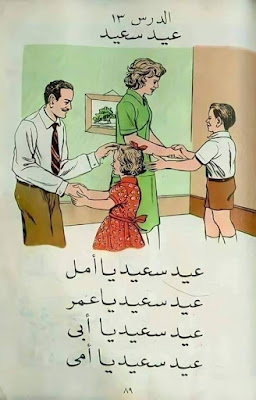 "مؤلف كتاب ""أمل وعمر"" .. د. محمد محمود رضوان حسن سرحان"