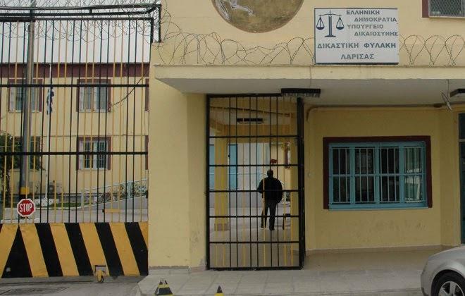 Στάση κρατουμένων στις φυλακές της Λάρισας