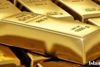 Tips Cara Investasi Emas Antam Online Agar Tidak Rugi Cocok Untuk Pemula