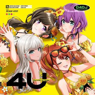 MERM4ID - 4U [Single] 2020.12.02 [FLAC / MP3]