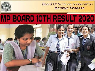 Mpbse 10th result date 2020