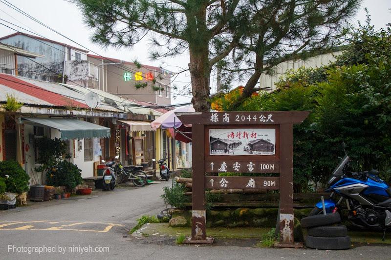 【清境景點】博望新村。全台最高的海拔眷村
