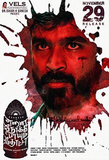 enai-noki-paayum-thota-tamil-movie-download-smartclicksc