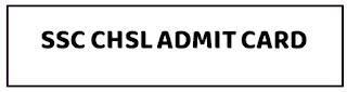 SSC CHSL 10+2 Exam 2020 Tier I Admit Card Out @ www.sscwr.net