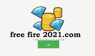 Free fire 2021.com Hasilkan Diamond free fire [Gratis]