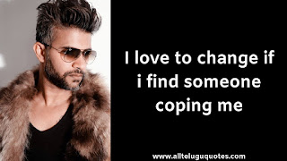 Attitude Status About Me
