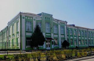 Новомосковск. Коллегиум № 11