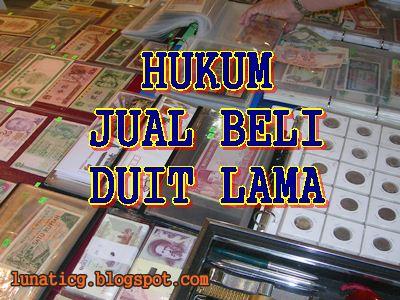 Fatwa jual duit