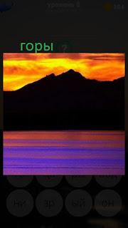 389 фото вечером видны силуэты гор на фоне озера 8 уровень