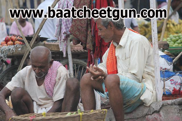 Whatsapp Group Links Of Bihar | Only Bihar Whatsapp Group Link