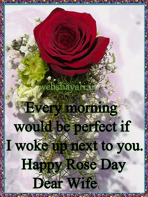 rose cute quotes