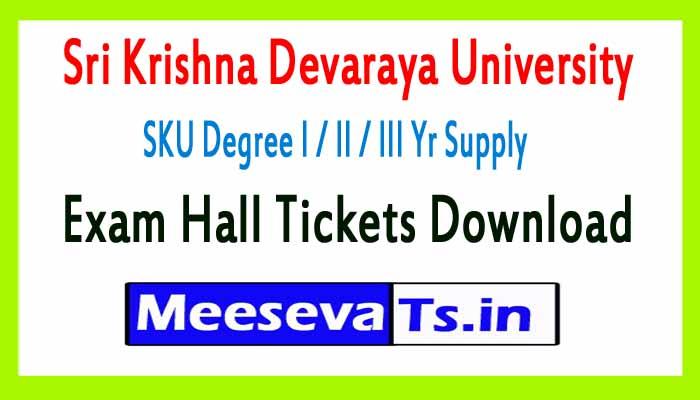 Sri Krishna Devaraya University SKU Degree Supply Exam Hall Tickets Download 2017
