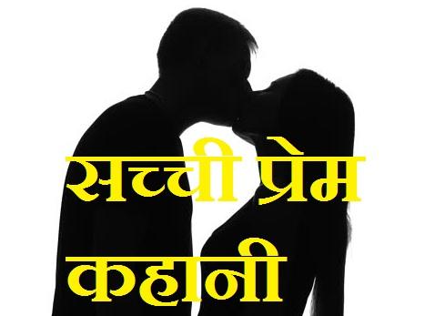 लड़कियों का whatsapp नंबर ढूंढते हुए मिली एक लड़की - Ladki ka whatsapp mobile number aa gya kaam