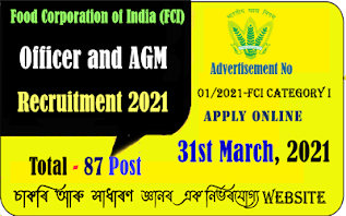 FCI Officer and AGM Recruitment Notice 2021