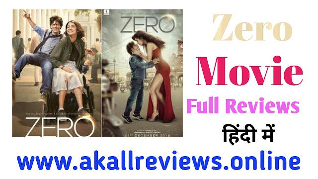 Zero Movie Full Reviews In Hindi