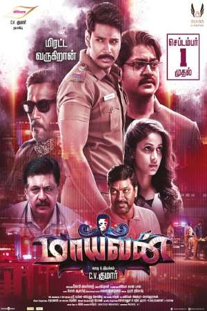 Download Maayavan (2017) UNCUT Dual Audio {Hindi-Tamil} Movie 480p | 720p | 1080p WEB-HDRip 450MB | 1.3GB