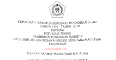 Syarat Penerima Tunjangan Insentif Sesuai Juknis Tunjangan Insentif Guru Bukan PNS 2020